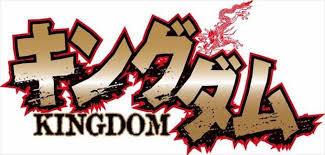 kingdom-netabare-537-logo