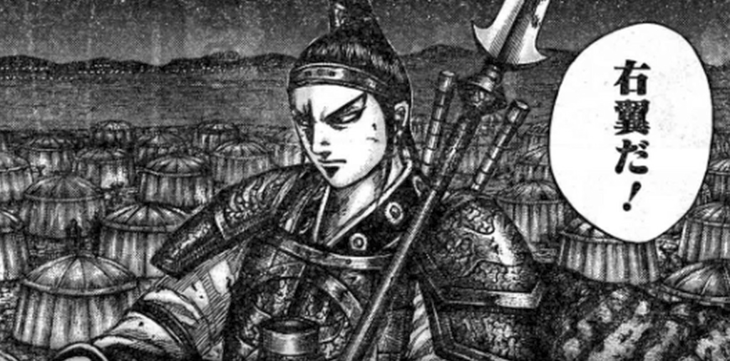 kingdom-netabare-540-ohon
