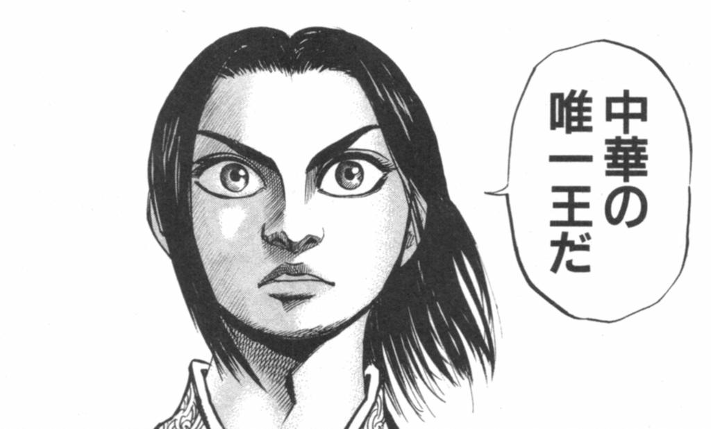f:id:chibikujira:20171019190417p:plain