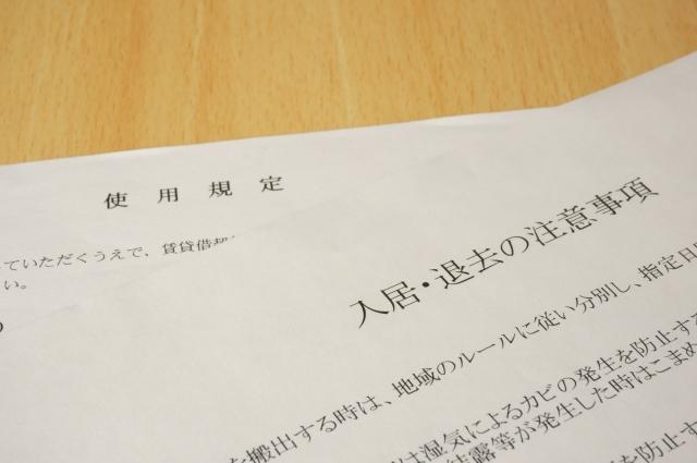 f:id:chibikujira:20171226041319j:plain