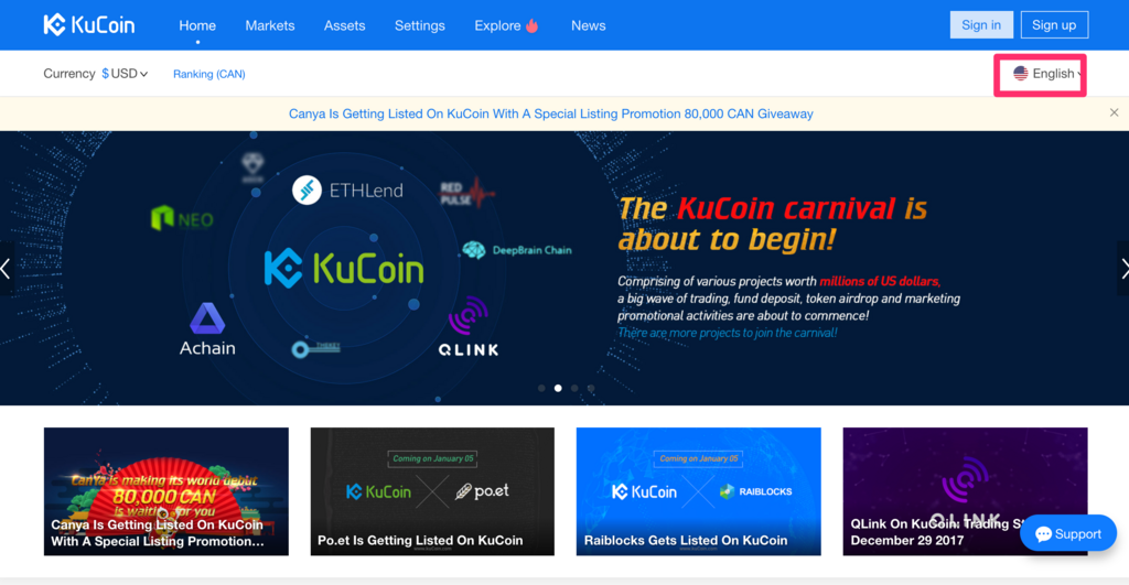 kucoin-change-language-to-japanese