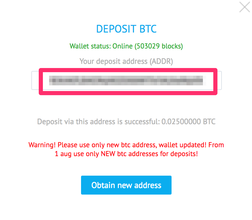 yobit-copy-deposit-code