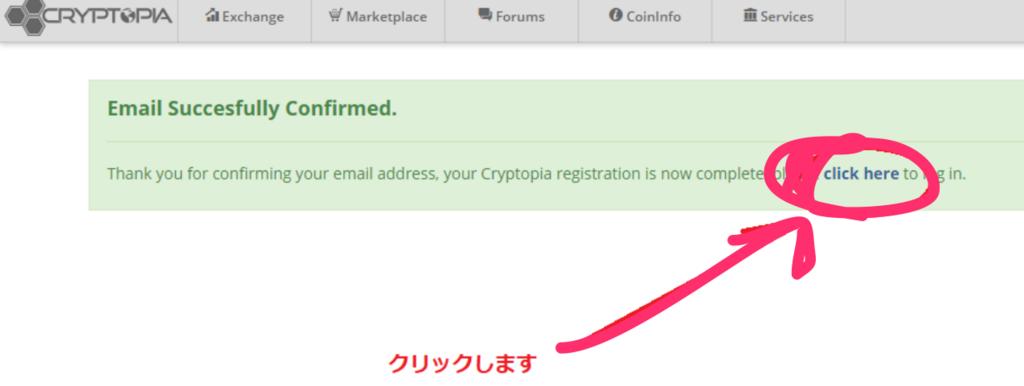 cryptopia-click-here