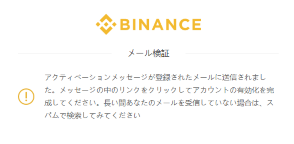 binance-set-items