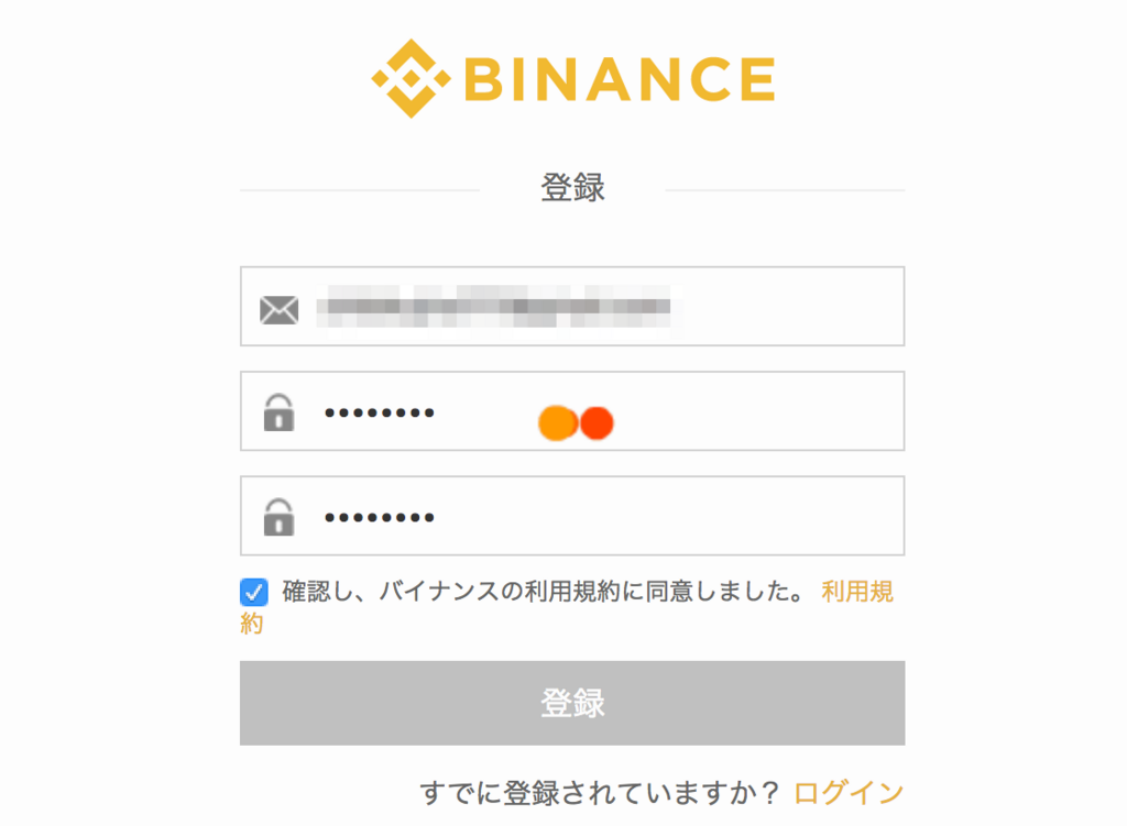 binance-click-record