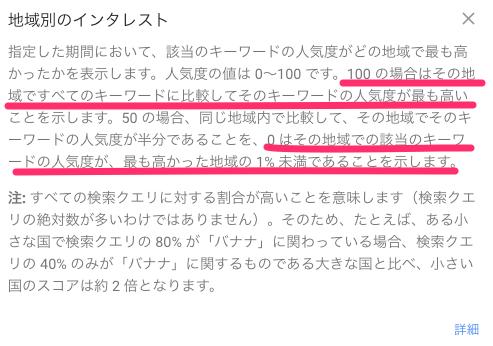 f:id:chibikujira:20180110043759p:plain