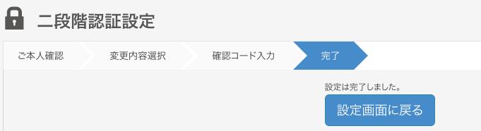 f:id:chibikujira:20180111223052p:plain