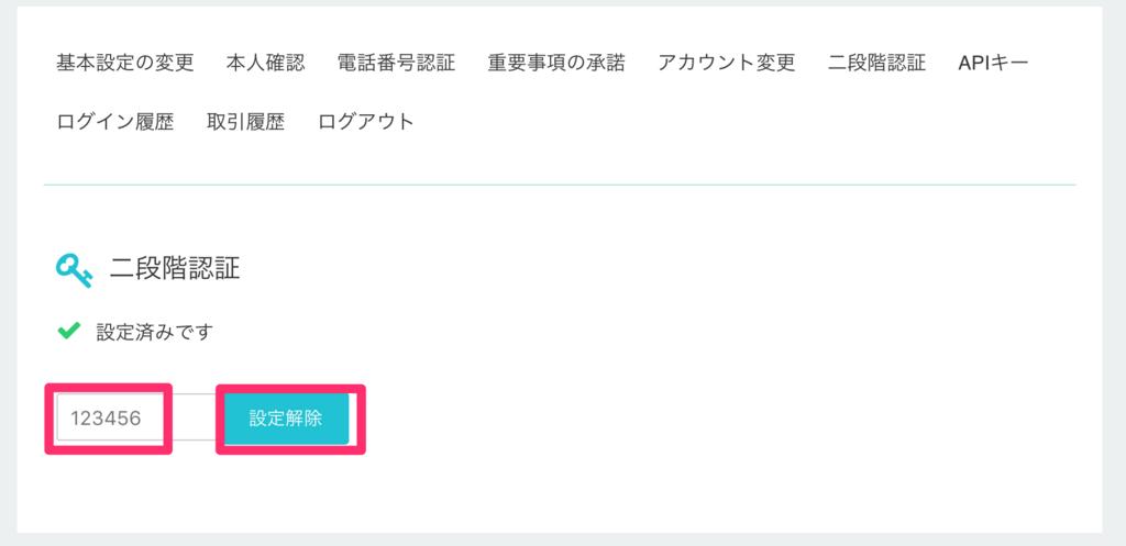 f:id:chibikujira:20180111224101p:plain