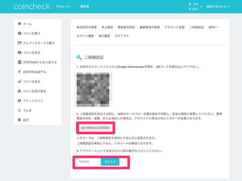 f:id:chibikujira:20180111224601p:plain
