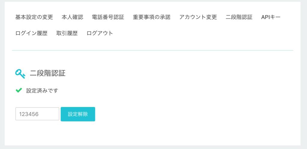 f:id:chibikujira:20180111224739p:plain