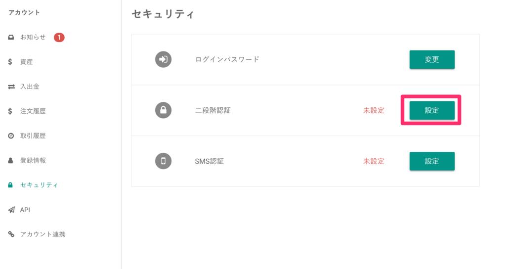f:id:chibikujira:20180111232350p:plain