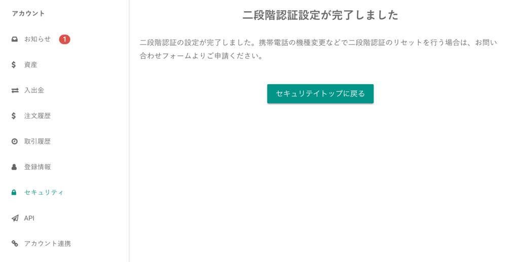 f:id:chibikujira:20180111233044p:plain