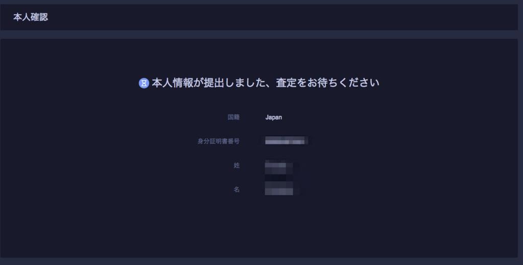 f:id:chibikujira:20180116063111p:plain