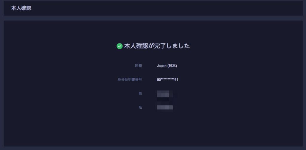 f:id:chibikujira:20180116063247p:plain
