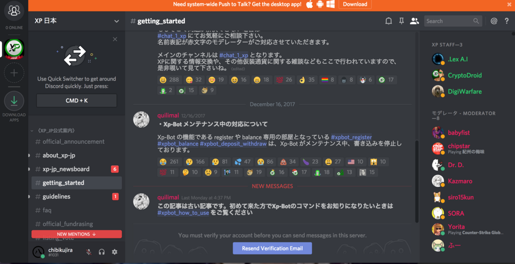 xp-community