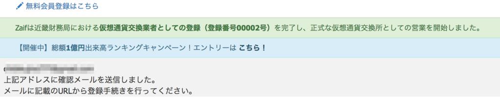 f:id:chibikujira:20180120230654p:plain