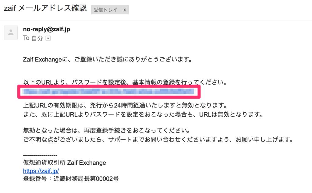 f:id:chibikujira:20180120230754p:plain