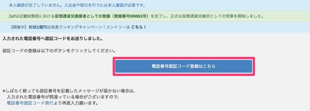 f:id:chibikujira:20180120232425p:plain