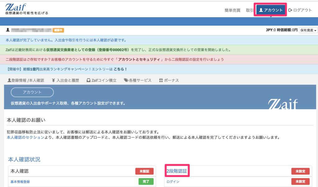 f:id:chibikujira:20180120234101p:plain