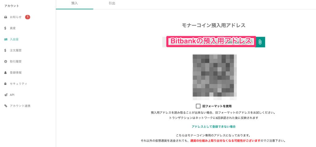 f:id:chibikujira:20180125012115p:plain