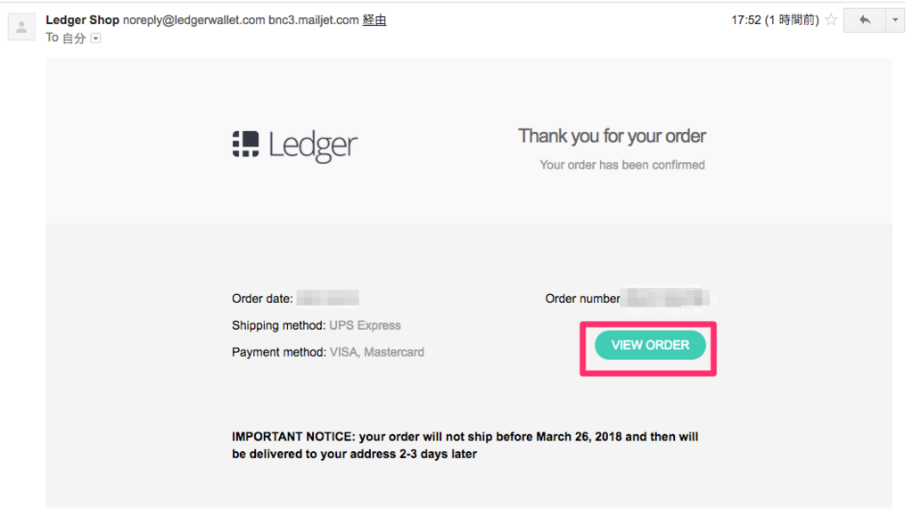 ledger-nano-s-mail