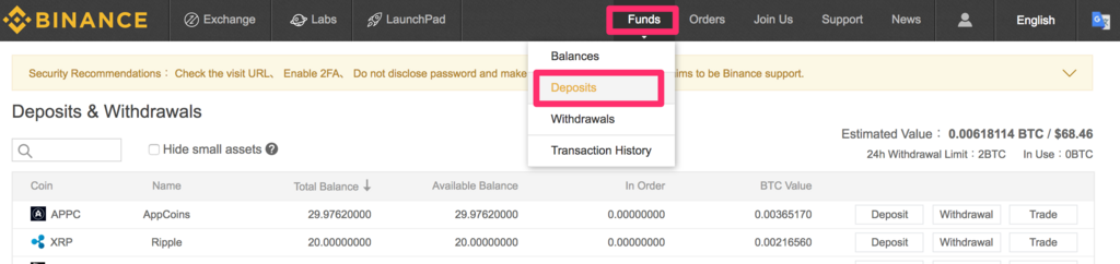 binance-funds-deposits