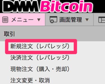 f:id:chibikujira:20180202031007p:plain