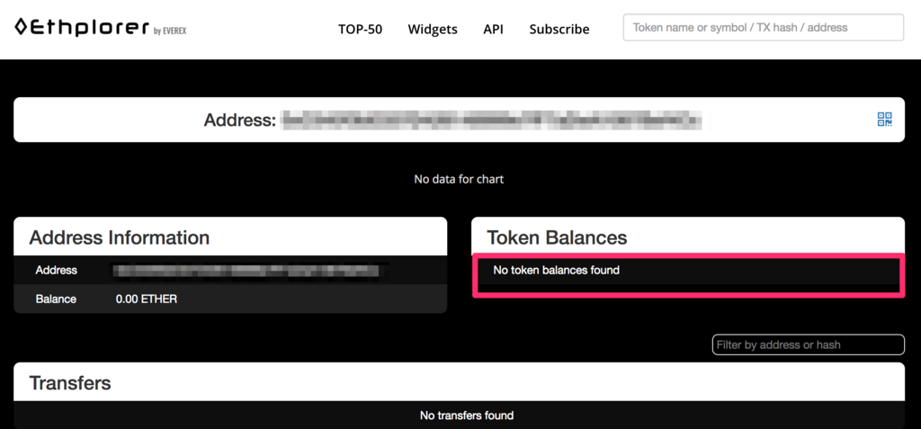 MyEatherWallet-check-ico-airdrop-token
