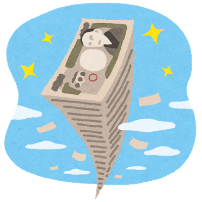 Japanese-yen-believe