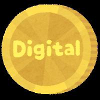 crypto-is-degital-money