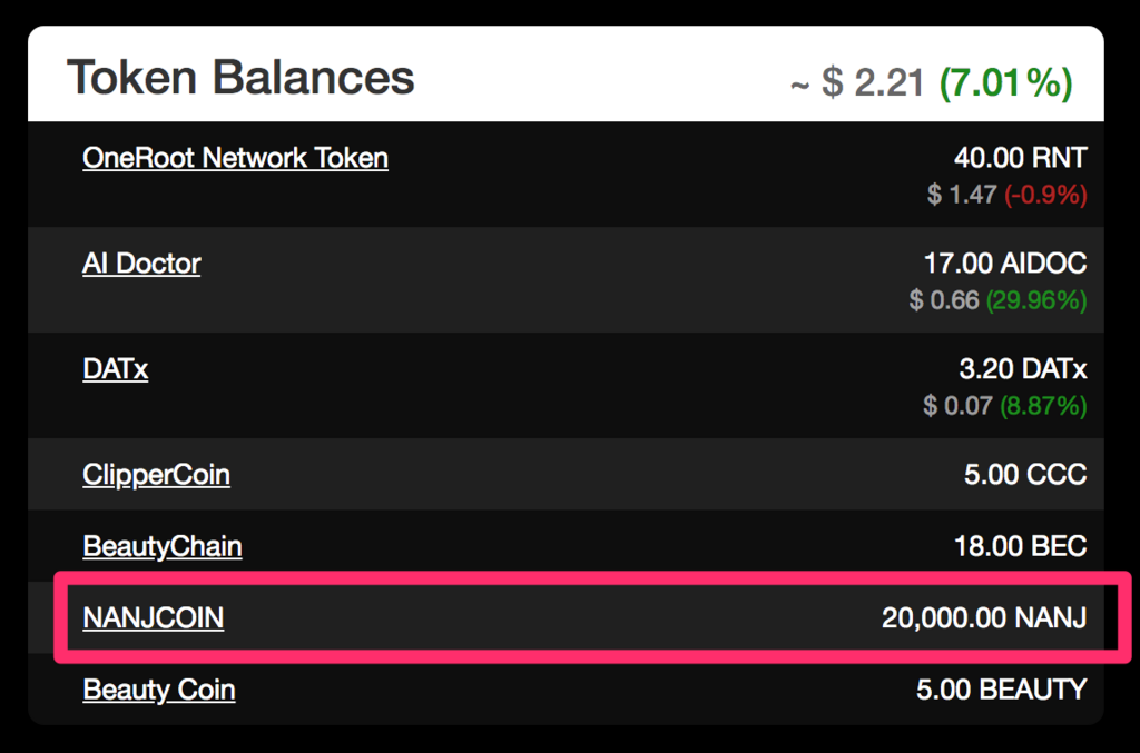 ethplorer-token-balances-nanjcoin