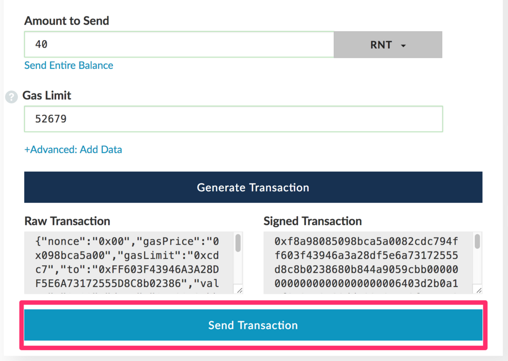 myeatherwallet-send-transaction
