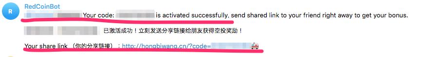 airdrop-activated-code