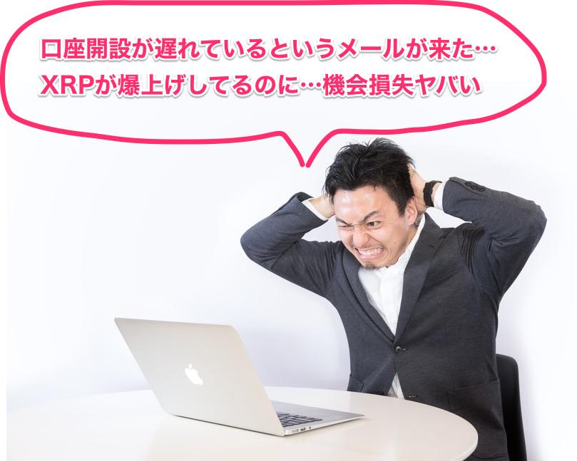 f:id:chibikujira:20180405172816p:plain