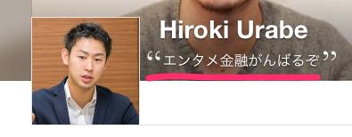 cyber-agent-bitcoin-president-urabe-hiroki