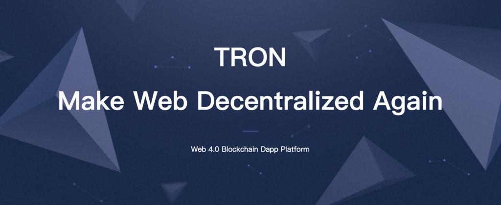 TRON(トロン)-trx-logo