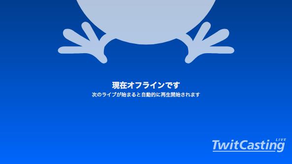 f:id:chibikujira:20180427150807p:plain