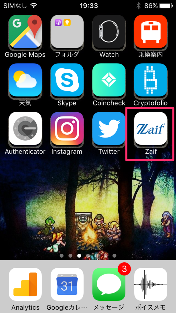 Zaif(ザイフ)-apps-install