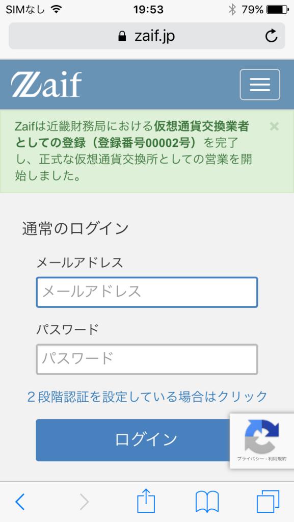 Zaif(ザイフ)-safari