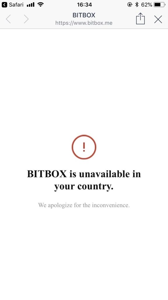 line-bitbox-cannot-access-Japan-US