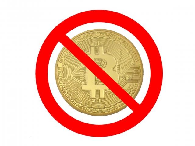 仮想通貨取引の購入上限設定の自主規制ルール