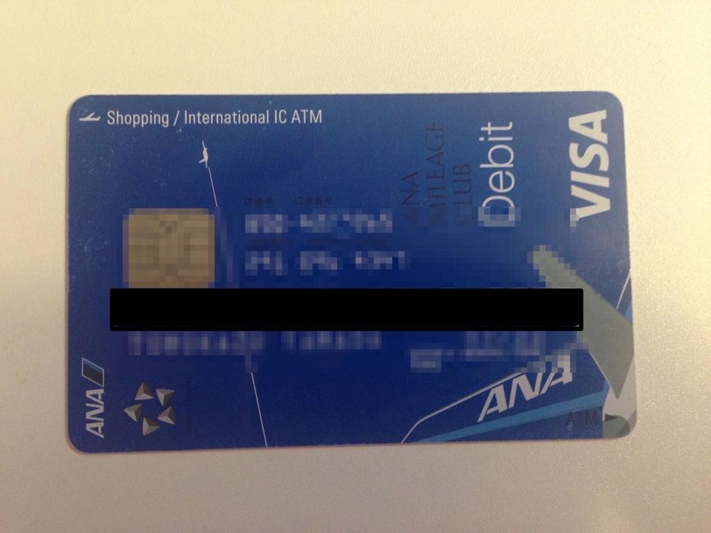 スルガ銀行ANA支店のカード
