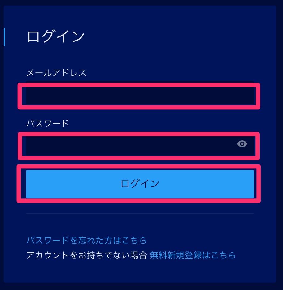 f:id:chibikujira:20180907234302j:plain