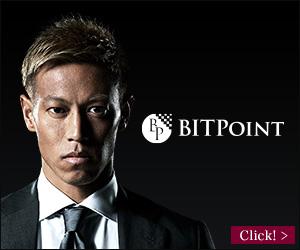 BITPOINTの登録・口座開設・評判・手数料について