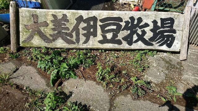 f:id:chibikurochobita:20171026125859j:image