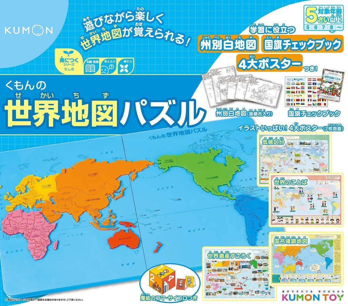f:id:chibinako:20200222103609j:plain