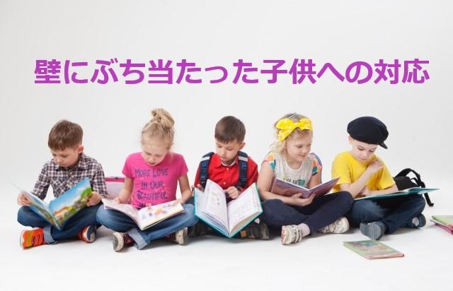 f:id:chibinako:20200307171557j:plain