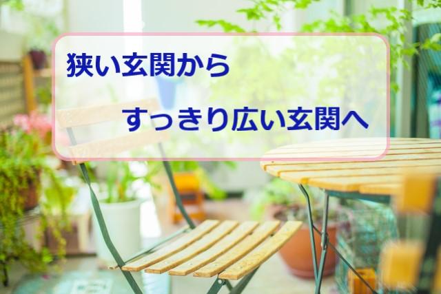 f:id:chibinako:20200308120428j:plain