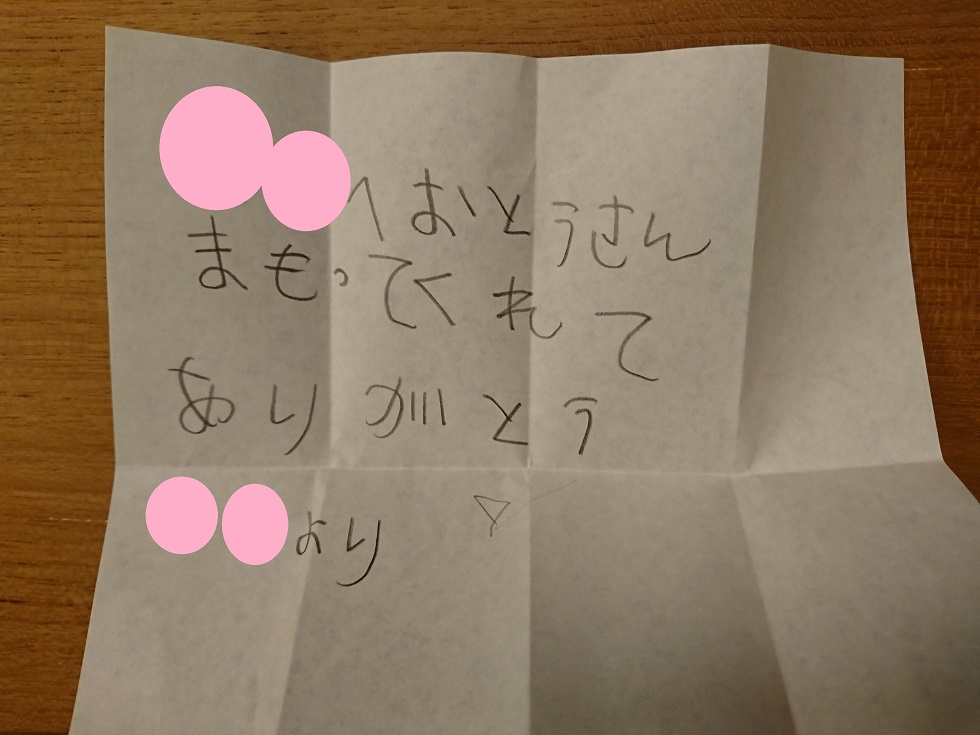 f:id:chibinako:20200311210704j:plain