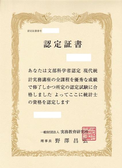 f:id:chibinako:20200314094726j:plain